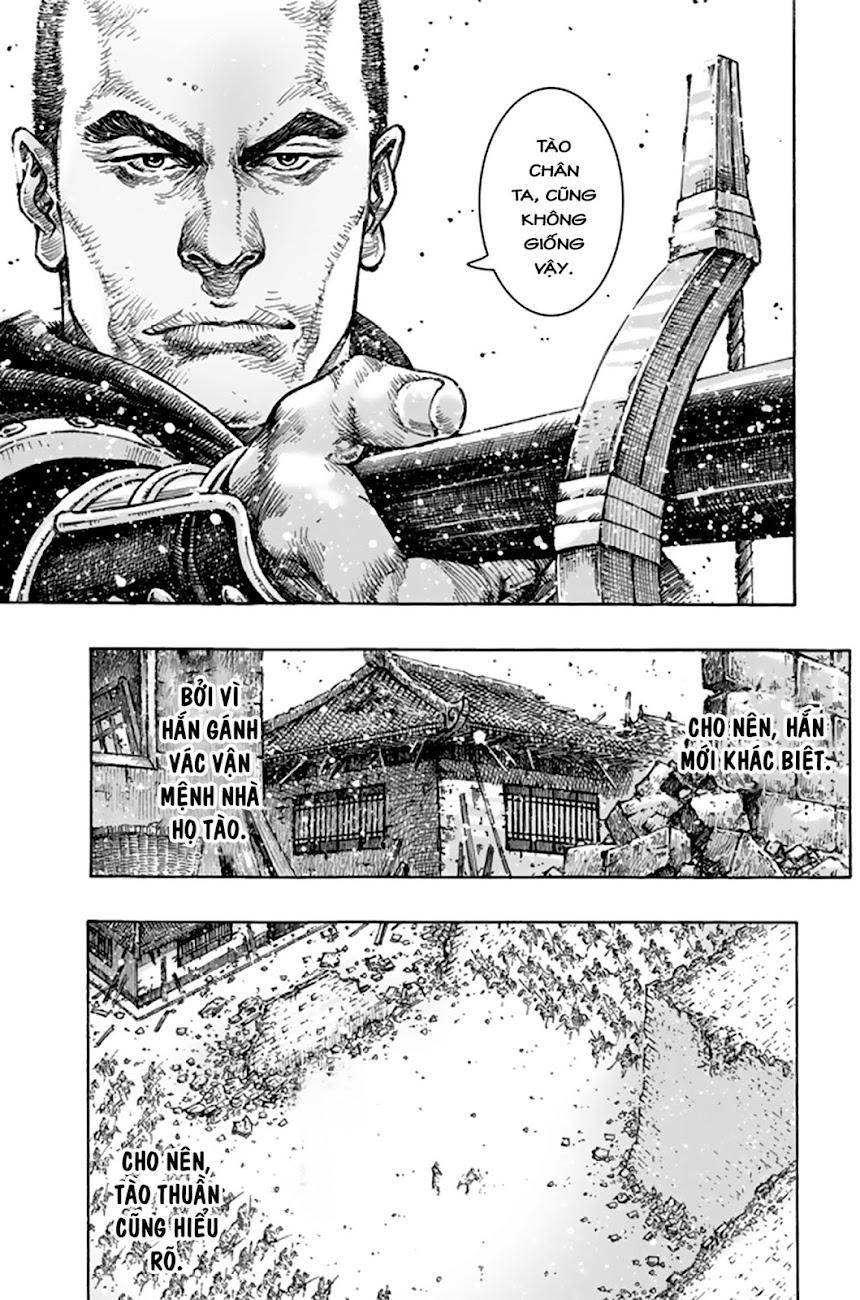 Hỏa phụng liêu nguyên Chương 491: Anh hùng đồng lộ trang 10