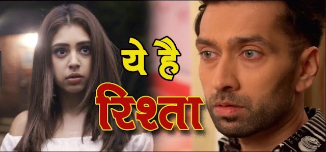 Finally Shivaay Anika's real murderer revealed Mannat shocked in Ishqbaaz