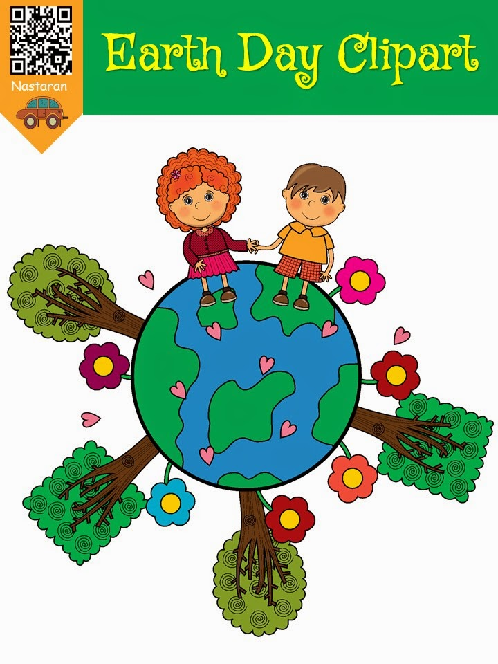 clipart earth day - photo #35