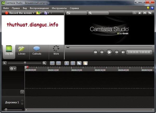 download camtasia 8.4.0 full serial key