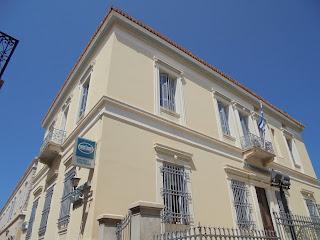 η Εθνική Τράπεζα στην Ερμούπολη