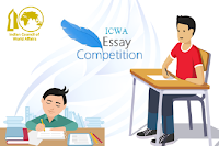 ICWA Essay Writing Competition 2018