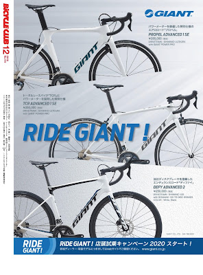 BiCYCLE CLUB (バイシクルクラブ) 2019年12月号 zip online dl and discussion