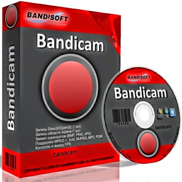 Bandicam With Serial Key Full Version Crack Free Download