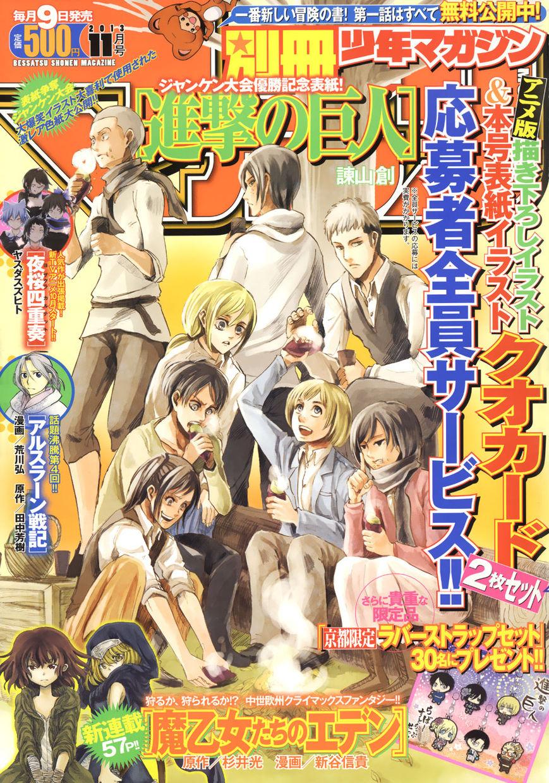 Shingeki no Kyojin Ch 50: Cry