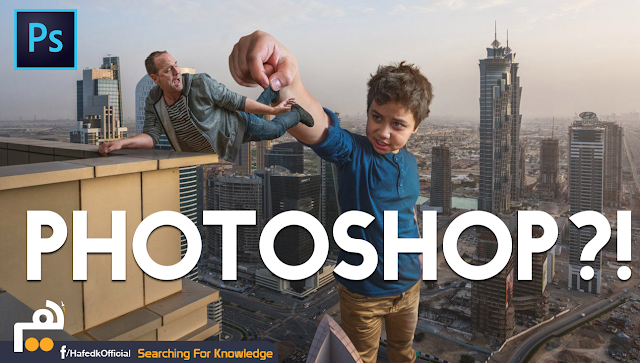 Resources to learn photoshop
