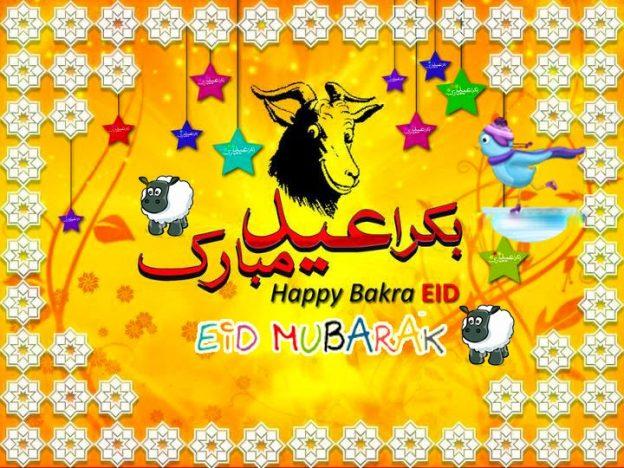 images-of-eid-ul-adha-mubarak