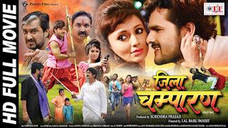 JILA CHAMPARAN - Superhit FULL HD Bhojpuri Movie 2018 3