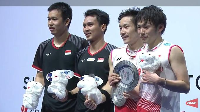 BWF World Tour Super 500