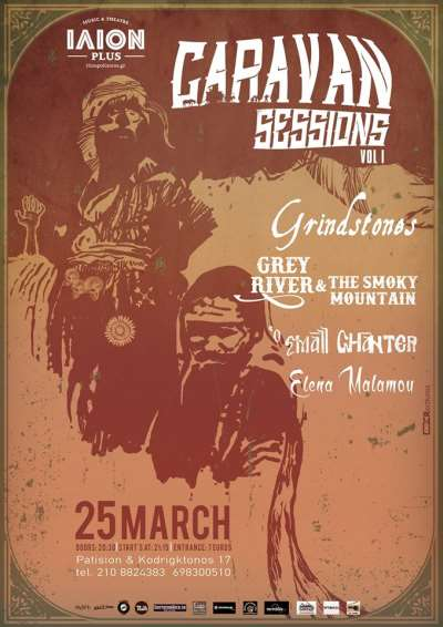 Caravan Sessions Vol. 1: Παρασκευή 25 Μαρτίου @ Ίλιον Plus