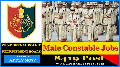 West Bengal police job, wb constable vacancy 2019, West bengal Constable 2019, West Bengal constable recruitment 2019, constable vacancy in west bengal,
