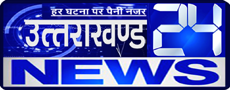 Uttarakhand 24 News: Latest News of Uttarakhand, Uttarakhand Hindi News