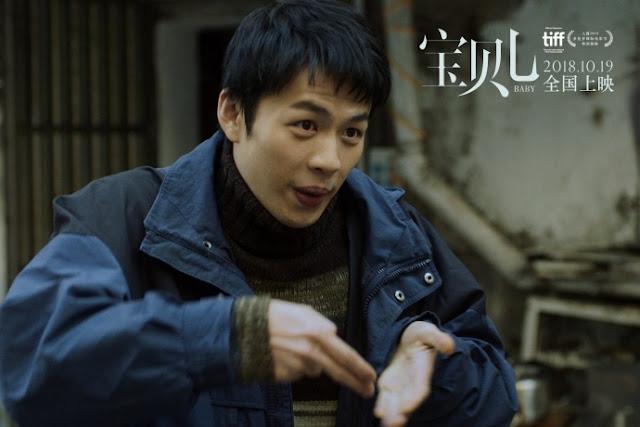New Chinese movie 2018 Baby