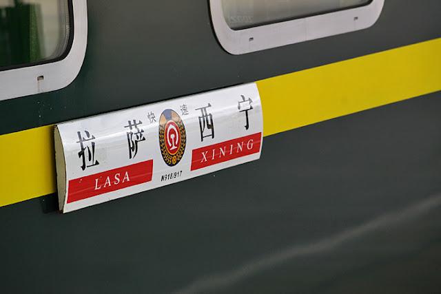青藏鐵路-拉薩-西寧