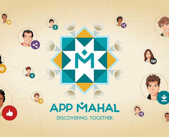 تَعرِّف على تطبيق آب محل (AppMahal) الشبكة الإجتماعية العربية الخاصة بإكتشاف التطبيقات المتواجدة على هواتف الآخرين بسهولة !