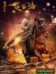 Hoàng Phi Hồng Tái Xuất