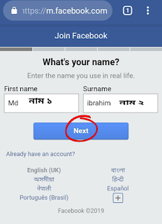 How to create facebook Account in Android Mobile kausar360pro