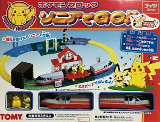 Tomy plarail Pokemon Block Go Magnet Train!!