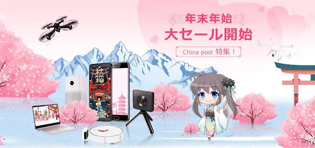 【GearBest】日本向けの新年セール開催!OnePlus 5は478ドル、Ulefone Power 3やGPD Pocketも登場!
