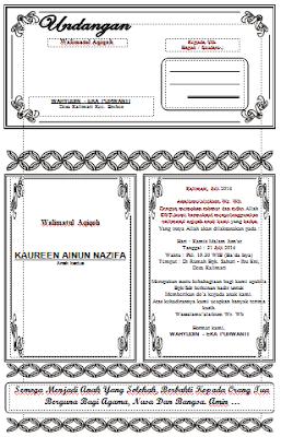format undangan walimatul aqiqoh sederhana filetype:doc (word)