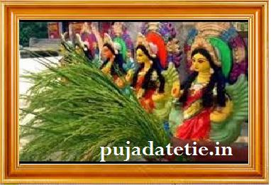Free Download Kojagari Lakshmi Puja Procedure PDF, Lakshmi Puja PDF Books