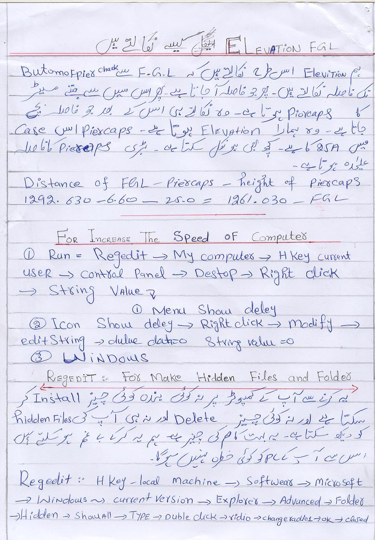 Autocad Tutorial In Urdu Pdf