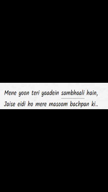 Meine Yoon Teri Yaasein Sambhali Han - Eid Romantic 2 Lines Poetry In Urdu - Urdu Poetry Wolrd.eid alwida poetry,eid poetry by mohsin naqvi,eid poetry by parveen shakir,eid poetry by ghalib,eid poetry by wasi shah,eid poetry best,eid poetry by iqbal,eid poetry by allama iqbal,amjad islam amjad urdu poetry,eid poetry bakra,eid poetry by jaun elia,eid poetry.com,eid poetry collection,eid poetry card,eid chand poetry,eid cards poetry urdu,eid card poetry english,eid coming poetry