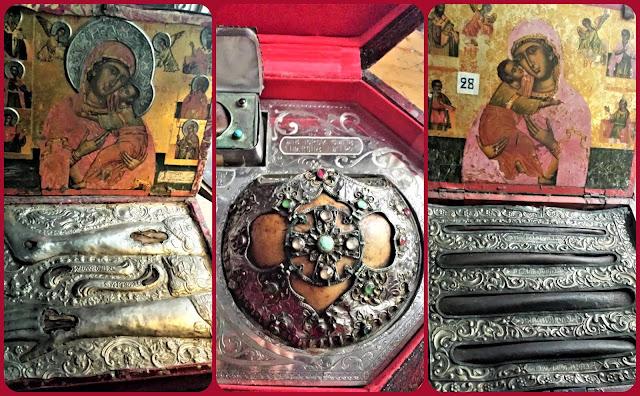 Τρεις μεταβυζαντινές λειψανοθήκες της Ιεράς Μονής Αγίου Παύλου Αγίου Όρους. https://leipsanothiki.blogspot.com/