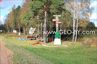 Место отдыха (остановки). Ушачский лесхоз