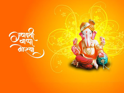 Free Download Ganpati Bappa HD Pictures