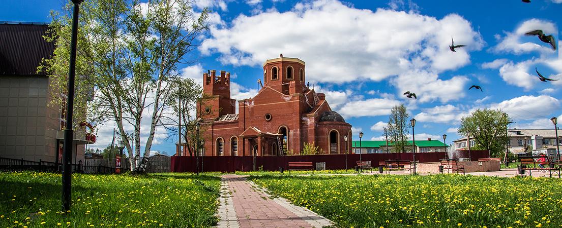 Сквер в п. Октябрьский, Пермский край