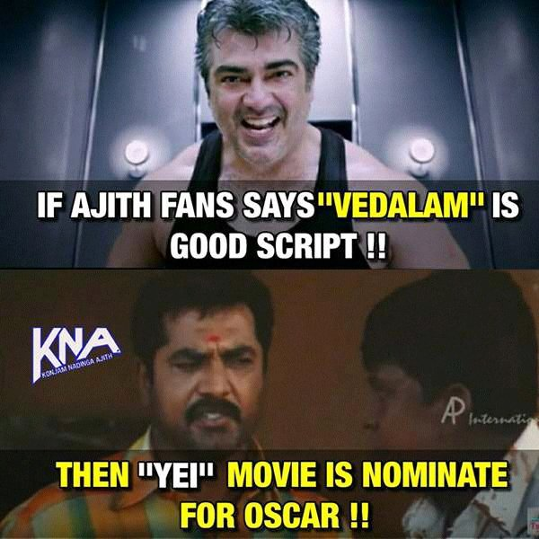 Ajith Kumar Funny Meme Collection Part 1 Tamil Meme Collections