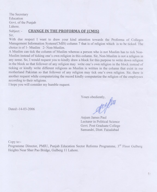 Pakistan Minorities Teachers' Association: Letter To