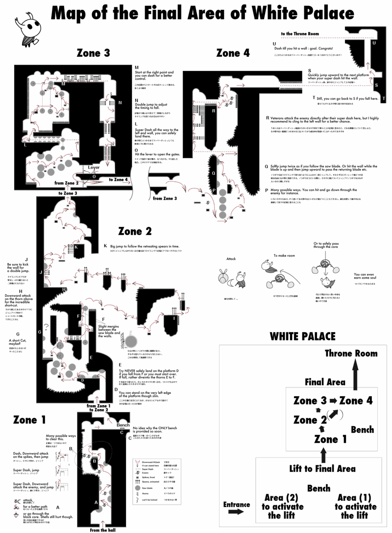 Hollow Knight White Palace Map : hollow, knight, white, palace, Mimita's, Diary:, Hollow, Knight, White, Palace, Final