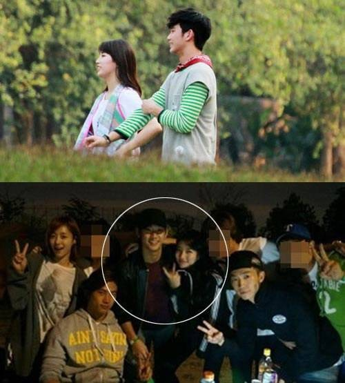 eunjung and kim soo hyun dating yoona