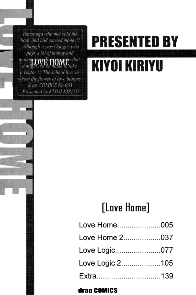 Hình ảnh lh%252525201 love_home_pg04 in Love Home