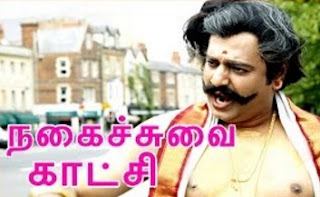 Tamil Comedy Scenes   Non Stop Comedy   Vivek   Best Comedy Collections