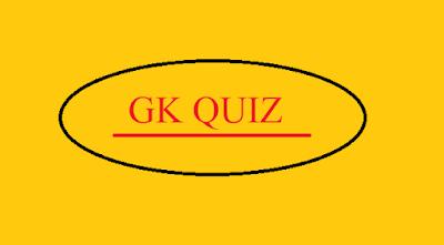 भारतीय संविधान के महत्त्वपूर्ण ओब्जेक्टिव प्रश्नोत्तर