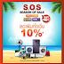 Homepro S.O.S. Season of Sale ลดราคาเพิ่มทั้งเว็บ 10% ทุกชิ้น !