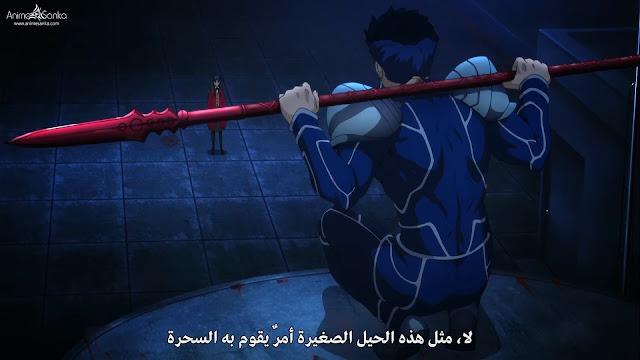 جميع حلقات انمى Unlimited Blade Works الموسم الأول BluRay مترجم أونلاين كامل تحميل و مشاهدة