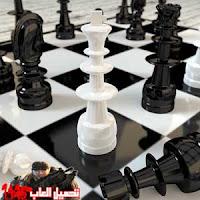 تحميل لعبة شطرنج  Master Chess 2016