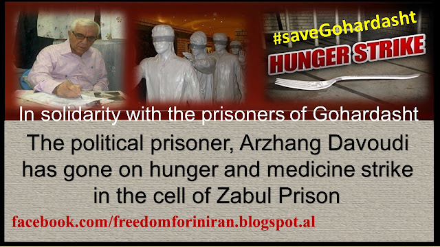 The political prisoner, Arzhang Davoudi has gone on hunger and medicine strike