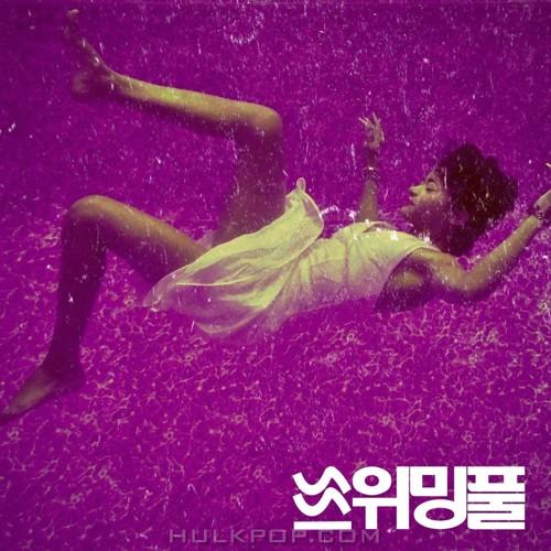 Swimming Pool – 패터슨씨 – Single