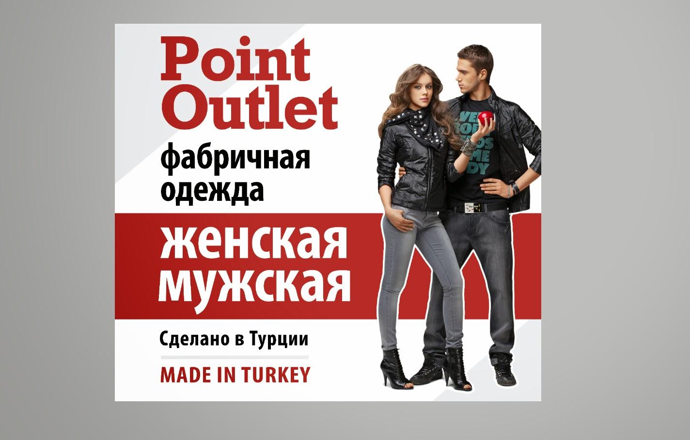 ed17c3a7856e0 Разработка фирменного стиля и макетов для наружной рекламы (магазин женской  и мужской одежды