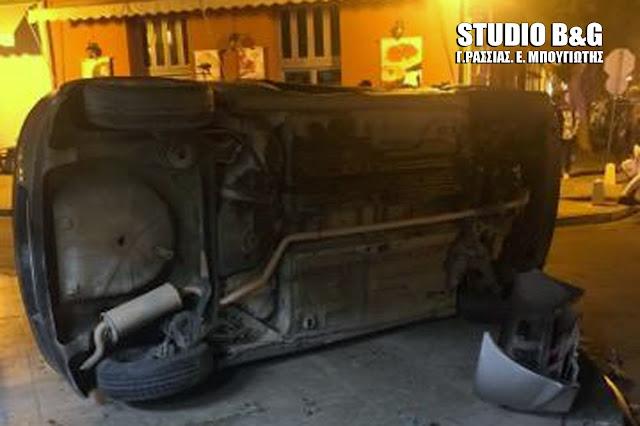 Τροχαίο ατύχημα με ανατροπή αυτοκινήτου μέσα στο κέντρο του Ναυπλίου