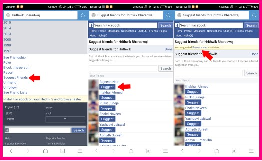 how to suggest friends on facebook in mobile