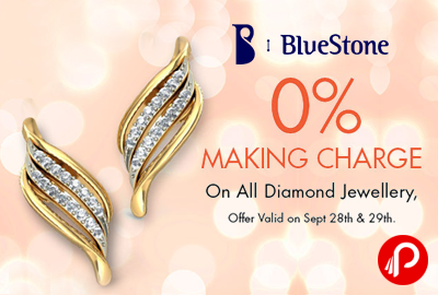 Jewellery coupons