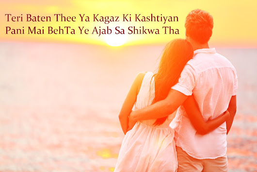 Friendly Poetry: Wo To Ab Bhi Yahan Hai Jo Shaks Ja Chuka Tha