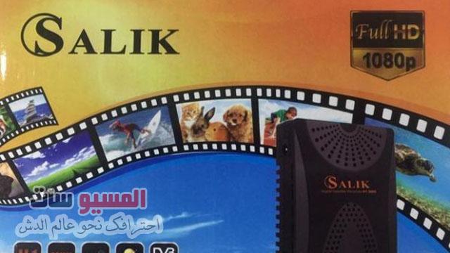 احدث ملف قنوات عربي لرسيفر salik h1 mini لسوفتات الحديثة بتاريخ اليوم 1-1-2020  Salik%2Bh1%2Bmini