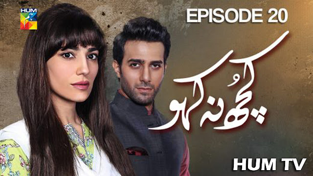 Kuch Na Kaho Title Song HUM TV